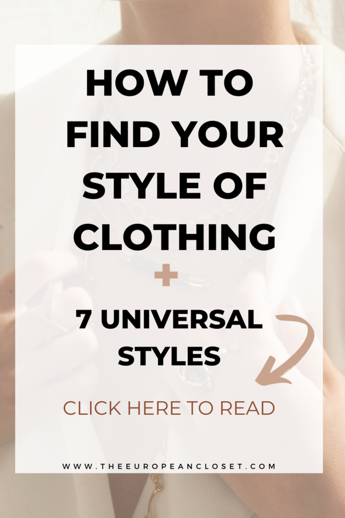 Finding your personal style can be tricky. But I'm here to help you! This is the ultimate guide on how to find your style of clothing.